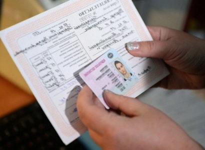 Obtenir un permis de conduire